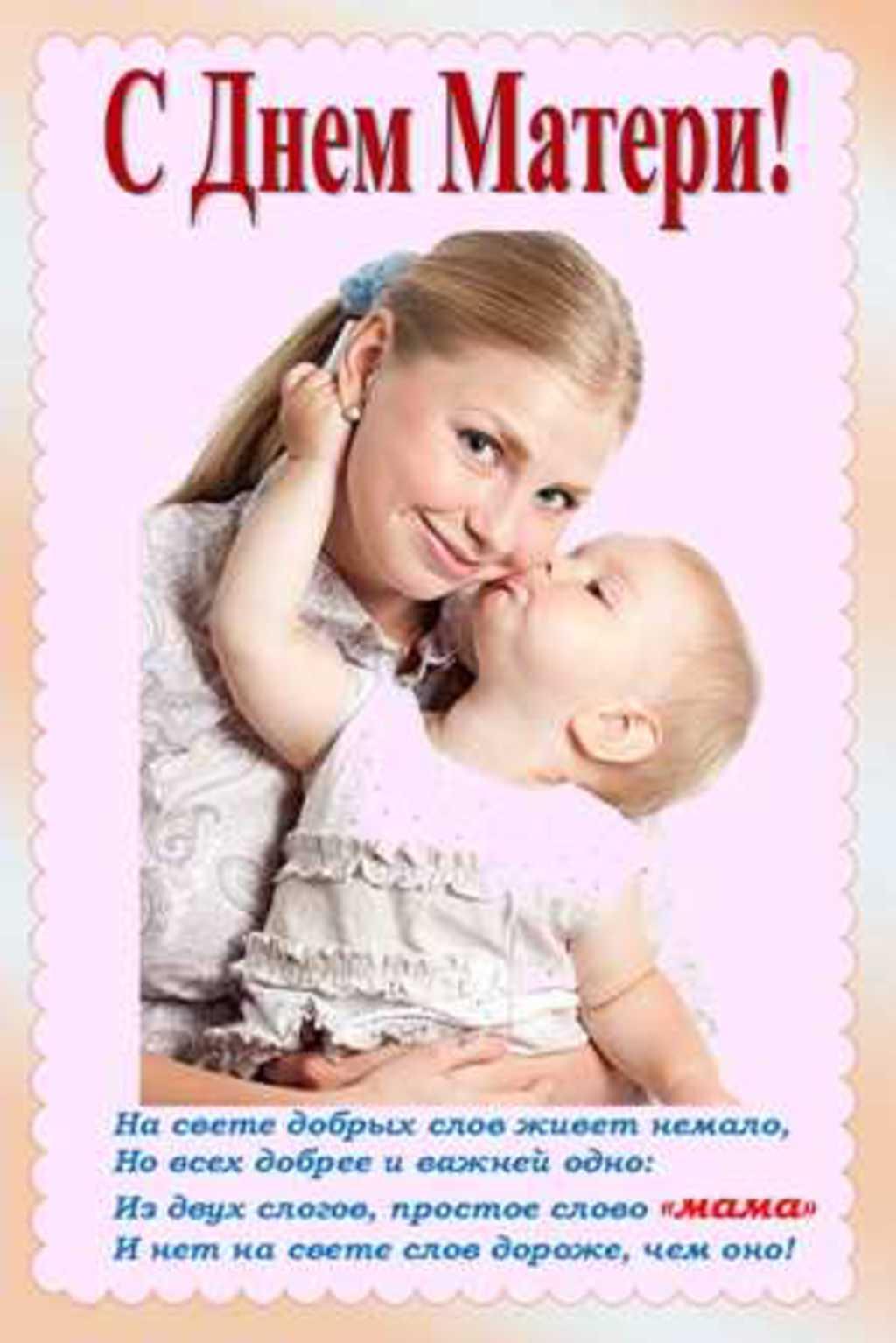 Рассказы про мамину сестру 20 фотография